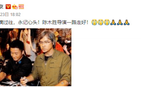 吴京彭于晏悼念的这个人,被华语电影低估了