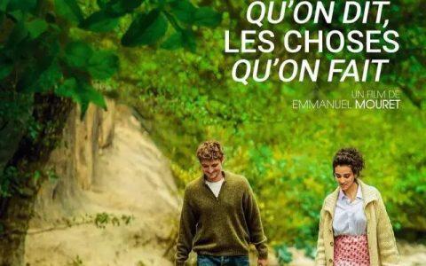 《所言所行》影评:把偷情片拍得这么高级,就只有法国人了