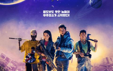 《胜利号》影评:韩国人离《流浪地球》还有多远?