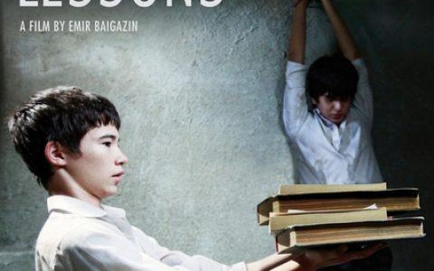 《和谐课程》影评:残酷青春的行为实验