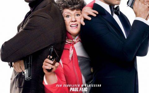 《女间谍》影评:这不是一部恶搞片