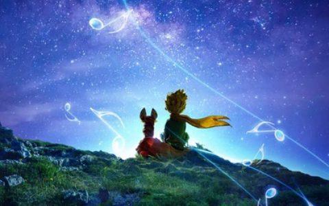 《小王子》影评:是我们改变了童话