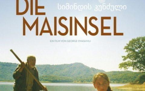 《庄稼之岛》影评:一座杀人的岛屿
