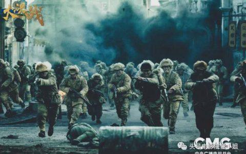 《大决战》影评:于和伟,能演好林彪吗?
