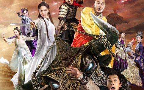 《大话西游3》影评:刘镇伟毁掉的不止是我们的青春