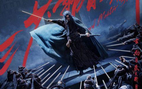 《三少爷的剑》影评:尔冬升整个神都散了