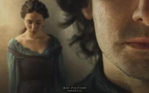 《列奥纳多》影评:很美很欲的新剧,光颜值就够看的