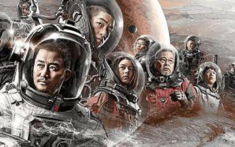 《流浪地球 2》选角曝光 吴京回归刘德华加盟?